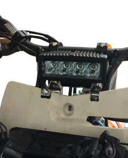 dirt bike & snow bike light bar